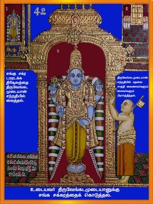 Ramanujarin 9 Noolgal - ஸ்ரீ ராமானுஜரின் 9 நூல்கள்