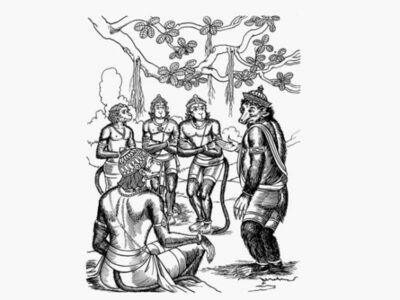 Printed book - பகவன் நாமா சுந்தரகாண்டம் தமிழ் விரிவுரை, Bhagavan Nama sundarakandam / sundara kandam urai