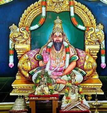 Sundara Bahu Sthavam simple Tamil urai - E Book ஸுந்தரபாஹு / சுந்தர பாஹு ஸ்தவம் எளிய தமிழ் உரை, மின்னூல்