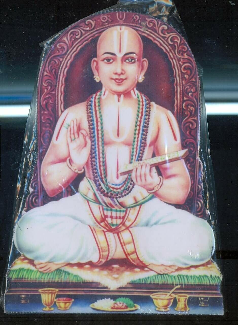 Sri Desikan cutout Lamination -  ஸ்ரீ வேதாந்த தேசிகன் லேமினேஷன் வடிவம்