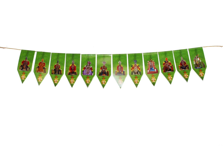 decorative thoranam - pack of 2
