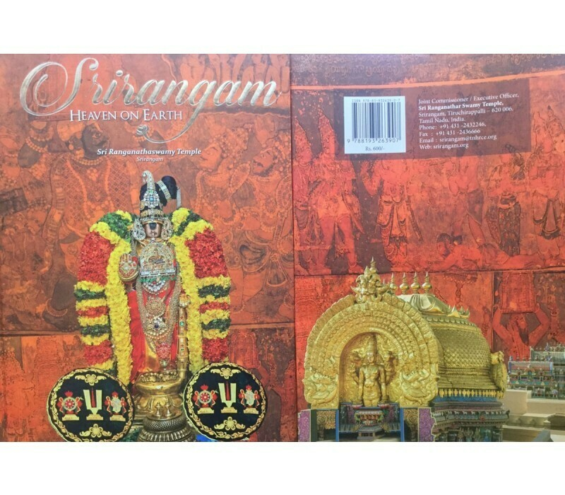 Print book , Srirangam - Heaven on Earth, in English