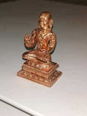 Vedanta Desika Vigraham - வேதாந்த தேசிகர் திருமேனி / விக்ரஹம்