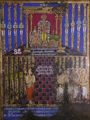 Vedartha sangraham mulam plus urai , E- Book Table of Contents, Preface Etc ; வேதார்த்த ஸங்க்ரஹம் மூலமும் உரையும் பொருளடக்கம் அணிந்துரை மின்னூல்