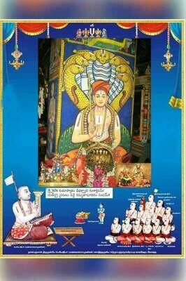 Upadesa Rathnamalai / Upadesa Rathinamalai Pillailokam Jeeyar Vyakhyanam in Tamil, E -Book : உபதேச ரத்னமாலை / உபதேச ரத்தினமாலை, பிள்ளைலோகம் ஜீயர் வ்யாக்யானம் மின்னூல்