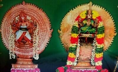 Printed Book - Poorvacharya stotramala PS Mala Part III - Sudarsanar / Chakkarathazhvar slokams ;  பூர்வாசார்ய ஸ்தோத்ரமாலா பாகம் 3 - சக்கரத்தாழ்வார் விஷயமான ச்லோகங்கள்