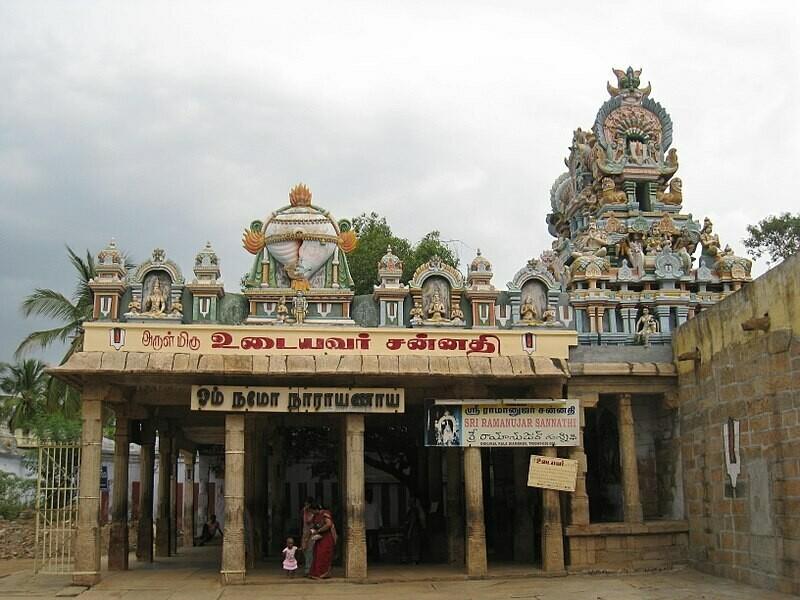 E-Book Sri Bashyam -  Vol 5 Index / Poruladakkam ;  ஸ்ரீ பாஷ்யம் பொருளடக்கம் மின்னூல் 5 / 15