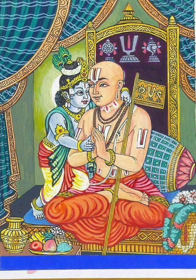 Sri Bashyam E Book - Vol 12 Index ; மின்னூல் ஸ்ரீ பாஷ்யம் எளிய நடையில் , பொருளடக்கம் 12 / 15