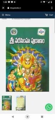 Print Book,Narasimha Puranam