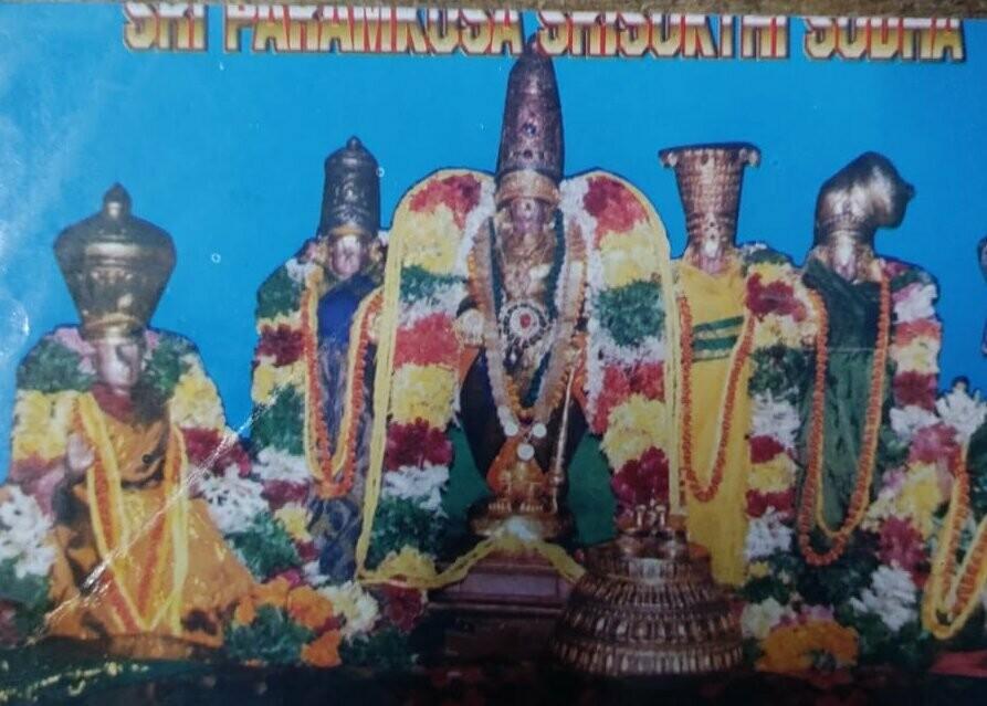 Printed Book - Parankusa sri sukthi sudha