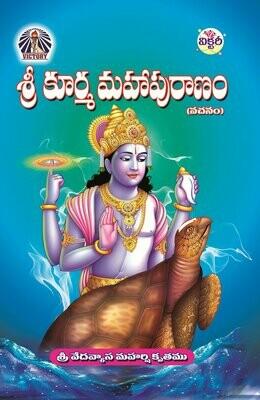Kurma Mahapuranam - Victory
