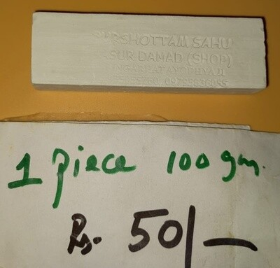Ayodhya Thirumann - 400 gms   ( 4x100 gm cakes )