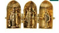Brass Circular Dome shaped Shriram / Sriram Darbar Puja Mandir with Deities of Lord Shri Ram, Sita Devi, Lakshman & Hanuman