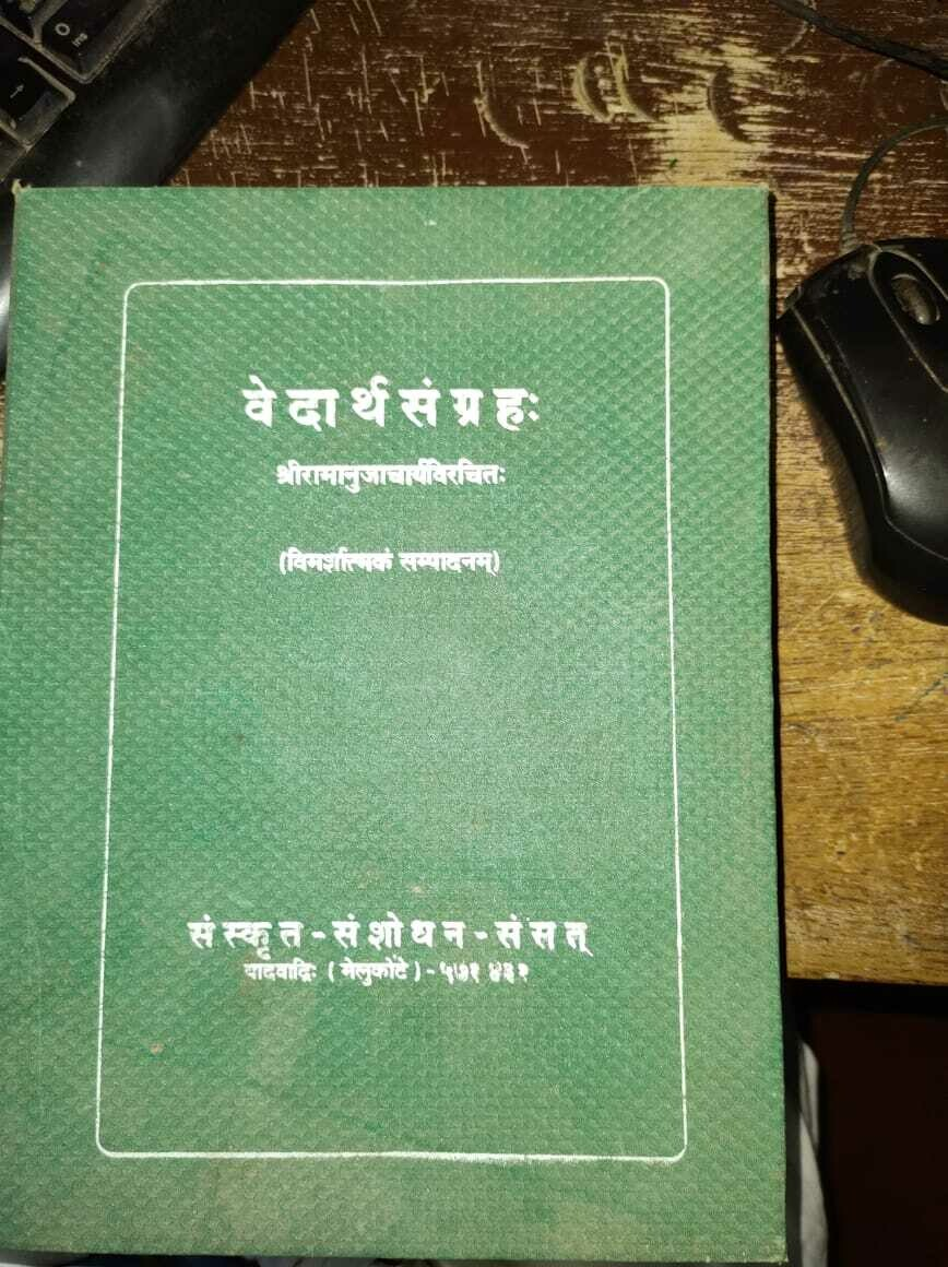 Vedartha Sangraham - Text with Commentary in Sanskrit, Critical edition - ASR publications