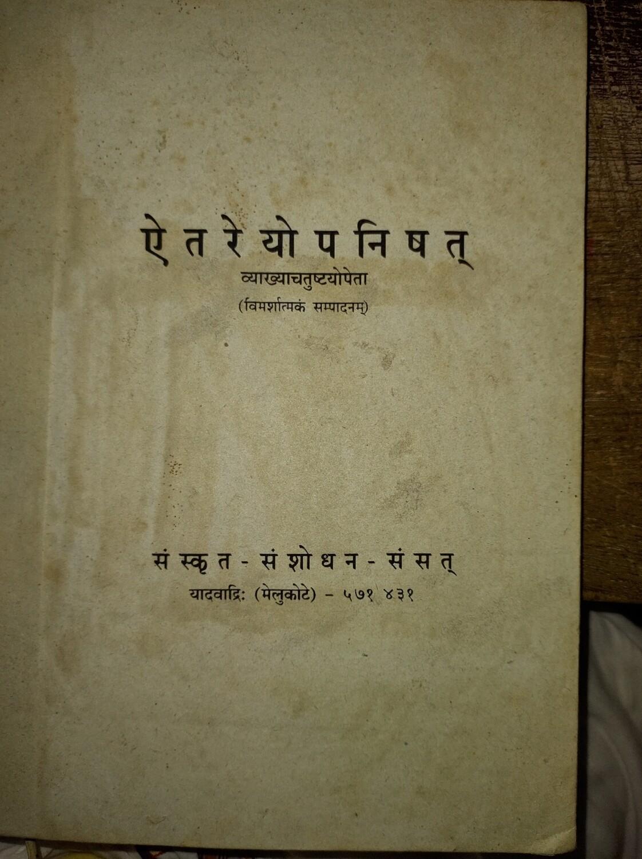 ASR book - Aitareyopanishath Critical Edition