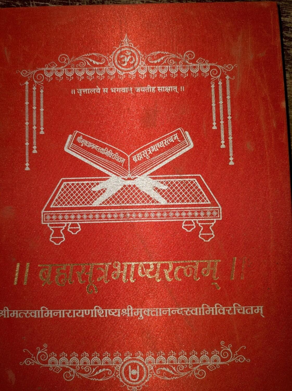 ASR Book - Brahmasutra Bhashya Rathnam