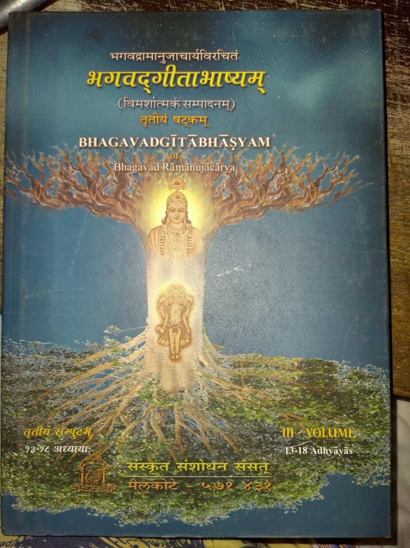 ASR Bhagavad Gita Bhashyam shadgam 3