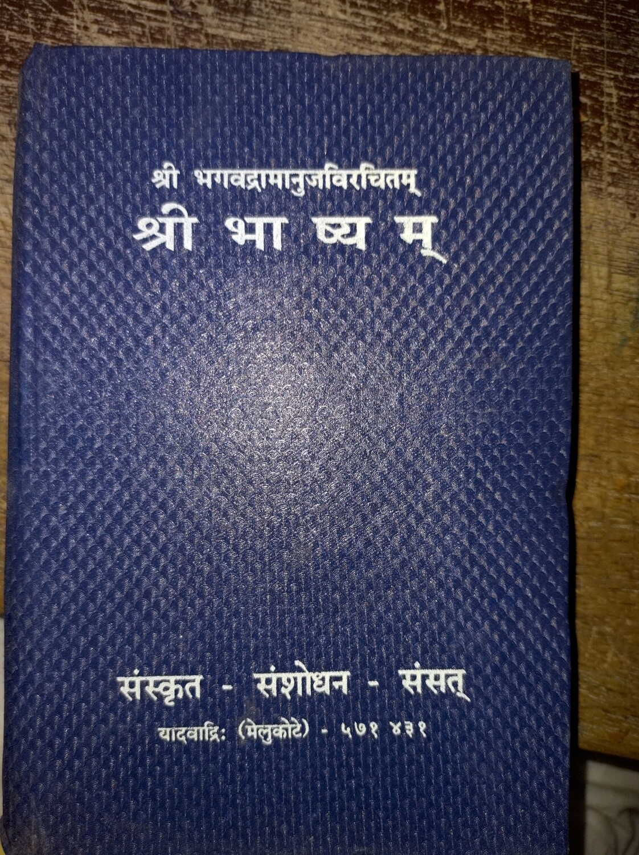Sri Bashyam