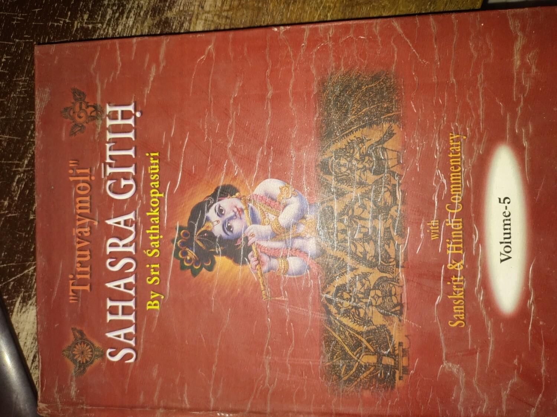 Sahasra gitih ,Tiruvaimozhi, vol v
