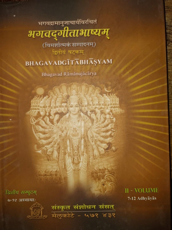 ASR book, Bhagavad Gita Bhashyam,2nd Shadgam