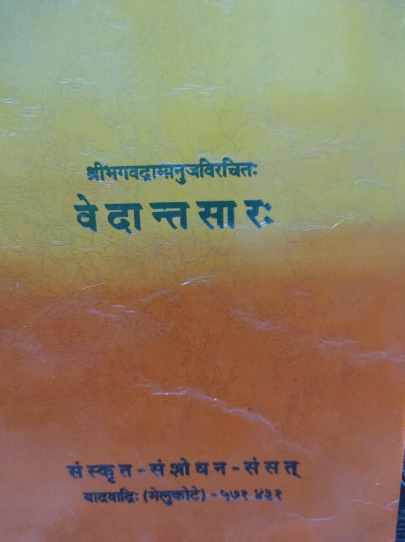Vedhanta sara