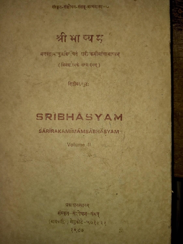 Sri Bashyam , Vol ii