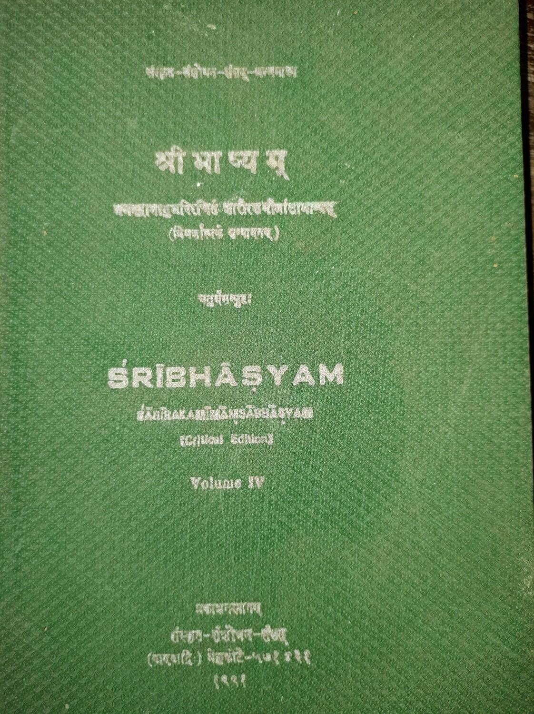 Sri Bashyam , vol iv