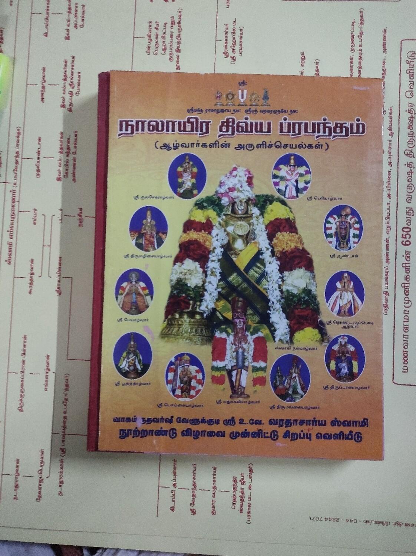 Nalayiram A4 , Velukkudi swamy 100th year special