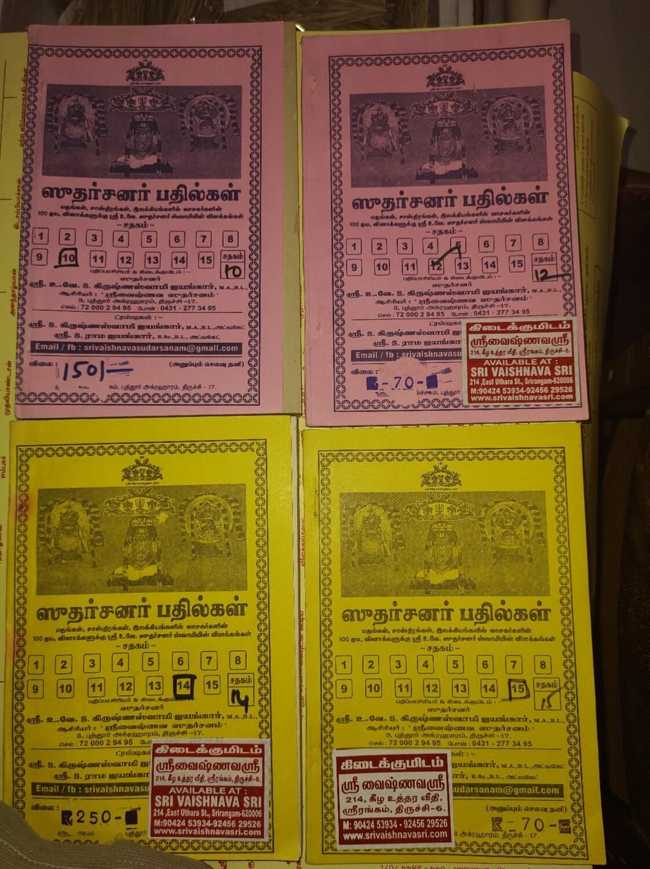Sudarsanar Badhil parts 10,12,14&15
