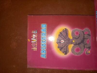 Printed Book - Adiseshan book