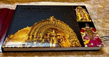 Srirangam - Bhooloka Vaikuntam, Heaven on Earth, J.Ramanan & Vrinda Ramanan