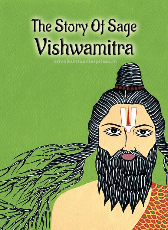 Printed Book - Sage Vishwamitra,English