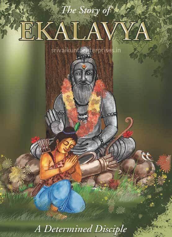 Printed Book - Ekalavya , English