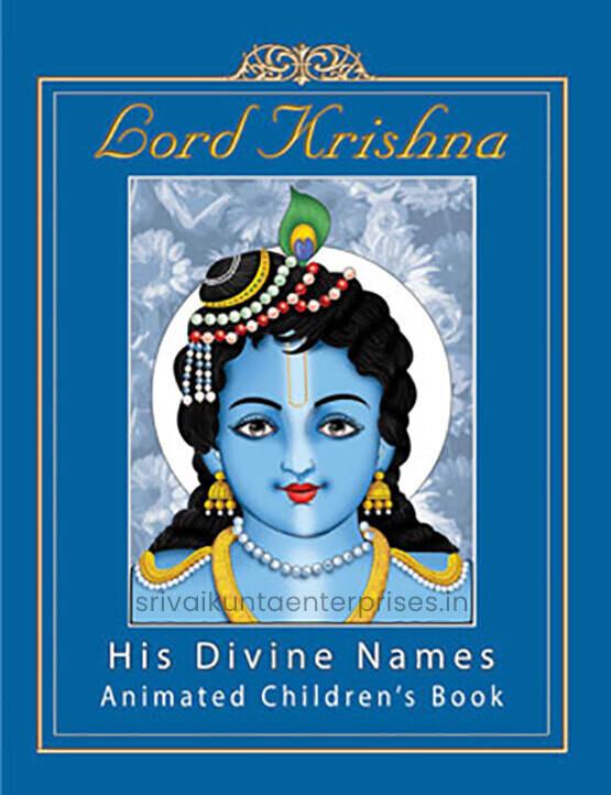 Printed Book - Lord Krishna – Animated Children's Book, English