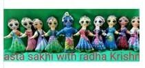 Radhakrishna & Ashtasakhis (set of 10 soft toys ) from Vrindavan