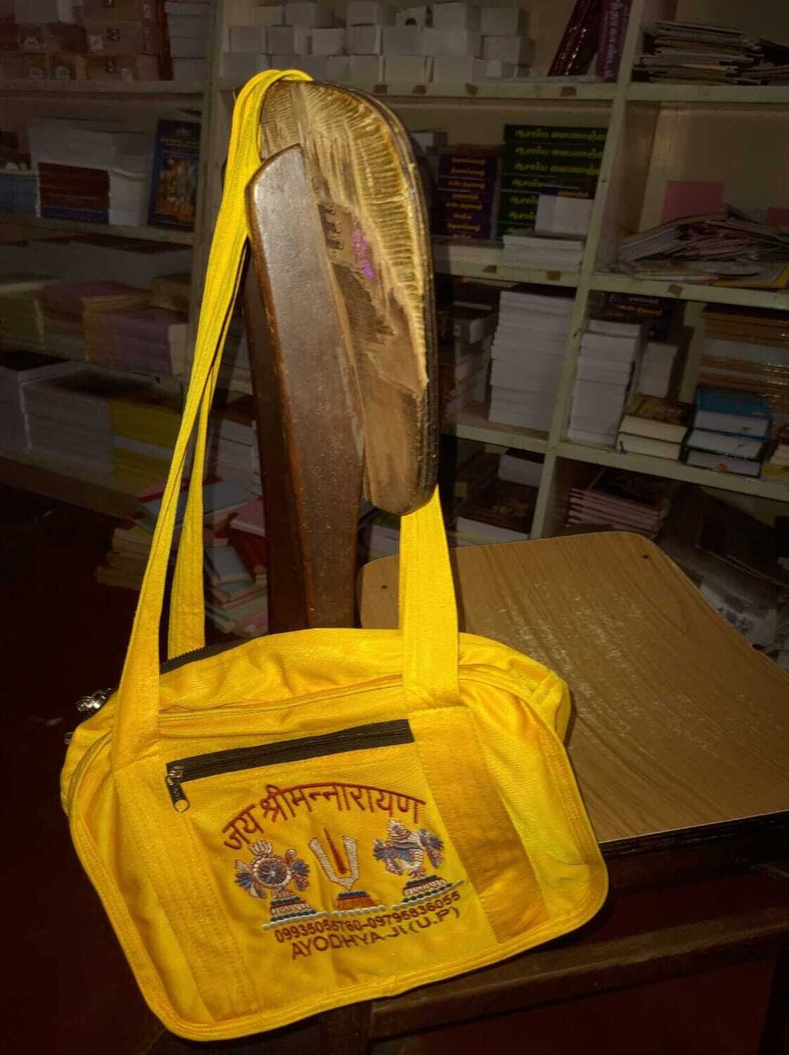 Yellow colour Ayodhya Canvas / Cotton Bags , Multipurpose / Multi compartment , size 9 x 12 inches