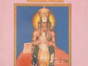 Life of Sri Ramanujacharya - Alkondavilli Govindacharya