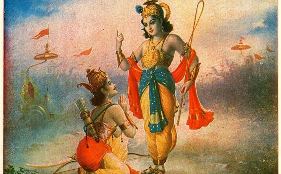 Alavandhar's Geethartha / Gitartha Sangraham ( Gita urai by Alavandhar )  in 32 slokas , photocopy book