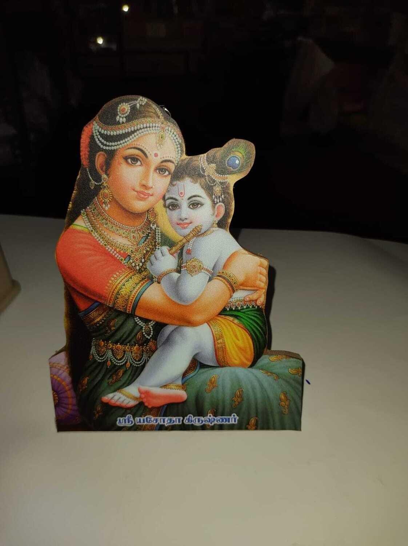 Yashoda Krishna cutout / wall hanging wood lamination  8x6 size