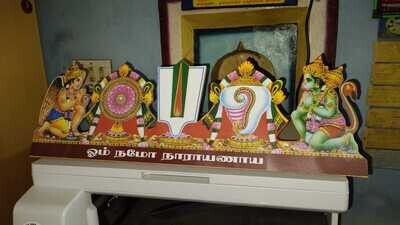 Wooden Lamination Photo frame cutout wall hanging / stand type Thenkalai Thirumann / Namam 24x8 ( 2 feet long) design 1