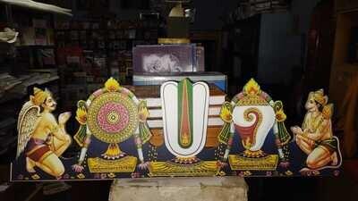 Wooden Lamination Photo frame cutout wall hanging / stand type Vadakalai U shaped  Thirumann / Namam 24x8 ( 2 feet long )