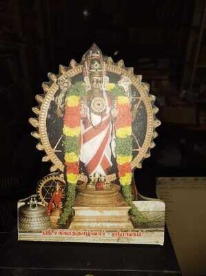 Srirangam chakkarathazhwar / Sudharsanar 8x6 photo lamination cut stand / wall mount type