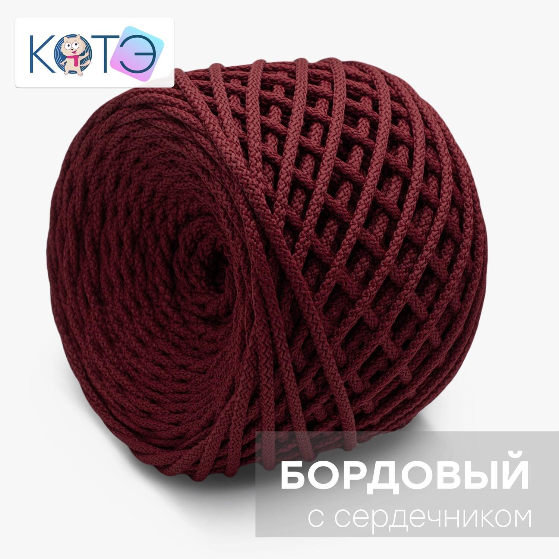 Полиэфирный шнур c сердечником. Цвет: Бордовый