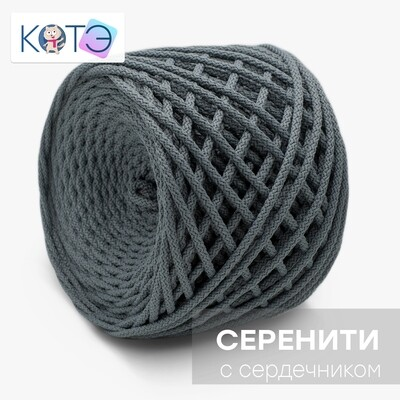 Полиэфирный шнур c сердечником. Цвет: Серенити