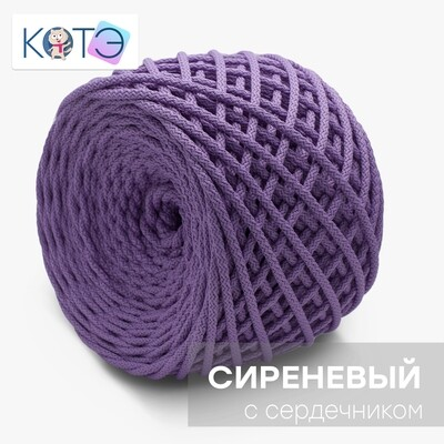 Полиэфирный шнур c сердечником. Цвет: Сиреневый