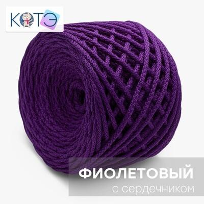 Полиэфирный шнур c сердечником. Цвет: Фиолетовый