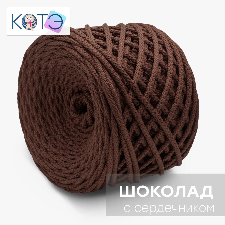 Полиэфирный шнур c сердечником. Цвет: Шоколад