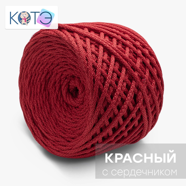 Полиэфирный шнур c сердечником. Цвет: Красный