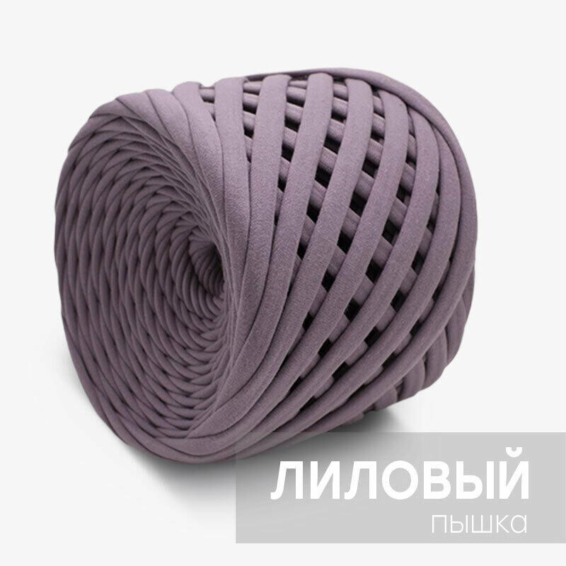 """Трикотажная пряжа """"КОТЭ""""(Пышка), цвет: Лиловый"""