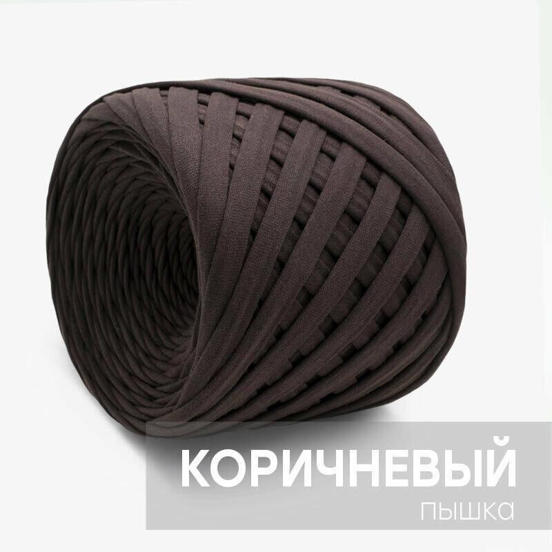 """Трикотажная пряжа """"КОТЭ""""(Пышка), цвет: Коричневый"""